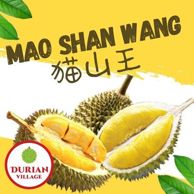 MAO SHAN WANG [  猫山王 ]   ~ 400g