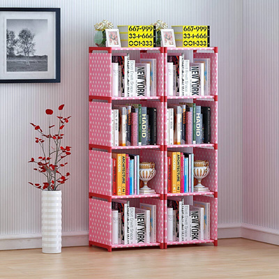 Ark Crown Simple Bookshelf Children Bookcase Kitchen Bathroom Multifunctional Practical She