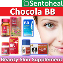 [CHOCOLA] BI-Chocola Collagen 120tablets/ BB Lucent C 180tablets/ Royal T 168tablets/ Plus 250tablet