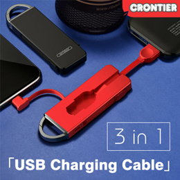 [CRONTIER]2018 Trending Product Mini Keychain Retractable USB Charging Cable 3 in 1 For iPhone