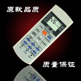 Original remote control for Panasonic air conditioning A75C3298 2821 2823 2835 2988 3058 3155 univer