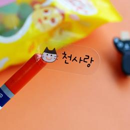 ★Name Sticker★Transparency Sticker+Gift★Waterproof Sticker/personalized Name Sticker