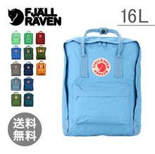 FJALL RAVEN Fjällräven KANKEN authorities 16L FR23510 rucksack backpack Nordic