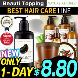 ADDED HAIR LOSS SHAMPOO [NATURE REPUBLIC] ARGAN / BLACK BEEN BEST HAIR CARE LINE