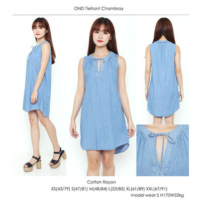 OND Tiefront Chambray