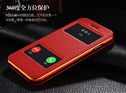 XUENAIR phone shell / double windows phone sets 360 ° all-round protective shell double windows Free flip answer the phone easy to carry iPhone5 iPhone5s iPhone6 iPhone6 PLUS series phone sets