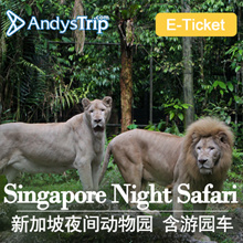 【Night Safari】admission E-ticket with tram ride Singapore zoo night family sightseeing attraction
