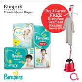 [PnG] BUY 3 CARTON GET 1 GARMENT STEAMER WORRTH $89! Baby Dry Diapers/Premium Care Pants/Tape