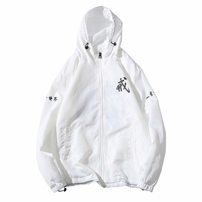 Allonly Mens Fashion Dragon Totem Hoodie Zip-up Chinese Letter Windbreaker  Jacket 3a69ef606