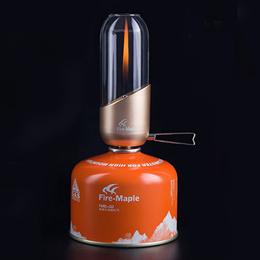 Fire maple 오렌지 감성 랜턴 루미에르 짭턴 녹턴 에디슨 랜턴 감성캠핑