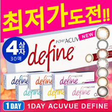 1-DAY ACUVUE DEFINE (30 sheets) 4 boxes / color lens 【Johnson  Johnson】