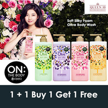 [1+1] LG Organist New Flavors /On The Body Series/ Olive Moisture Series