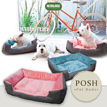 HERITAGE POSH Pets Bed for Dog Cat Kitten and Puppy (Easy Clean)