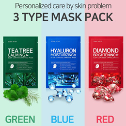 ■ SOMEBYMI ■ [1ea] GLOW LUMINOUS AMPOULE MASK [TEA TREE / HYALURON / DIAMOND_3types]