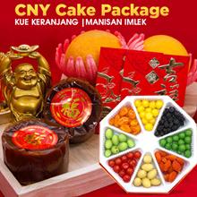 [ CNY Package ]★Basket Cake★( Kue Keranjang ) ★Nian Gao Cake★Ti Kwe Halal