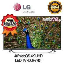 LG 40UF770T 40INCH webOS 4K UHD LED TV***3 YEARS WARRANTY BY LG