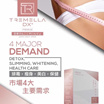 *FREE SHIPPING* RM152 For 2 Boxes Upgraded Version Tremella-DX+ 日本排毒酵素升级版 Japan Enzyme Nite Perfect Body Figure Drink (16 sachets x20ml)  BUY 4 FREE 1 SAMPLE PACK !! ( NEW PACKAGING )