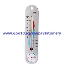 Deli Stationery Office Genuine temperature and humidity inside and outside thermometer hygrometer 90
