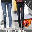 ★Skinny Pants★ Design by Korea  / Skinny / Pants / Jeans / 9 point  / Trousers / Elastic