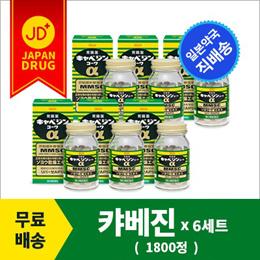 카베진 300정 x 6개 / 무료배송 / 베스트셀러 / 양배추로 만든 일본 소화제 / 국민 위장약