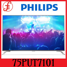 PHILIPS LED TV ANDROID SMART 4K UHD 75INCH 75PUT7101/98 75 ULTRA SLIM AMBILIGHT(DVB-T/T2)