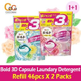 ★1+1 BIG SALE★ Bold 3D Capsule Laundary Detergent / 46ea X 2packs