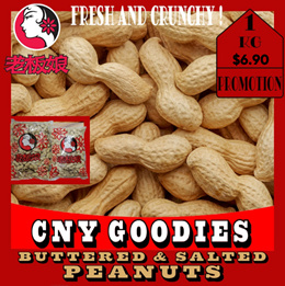 LOWEST PRICE EVER! SUPERSALE SPECIAL! 1KG Buttered Salted Peanuts Fresh Large Crunchy peanuts!