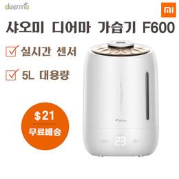 샤오미 디어마 가습기 F600 / 실시간 센서 / 5L 대용량 / 무료배송
