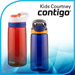 Contigo AUTOSEAL Courtney Kids Water Bottles - 20oz / 590ml