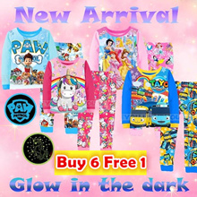 ★Mamas Luv★ pyjamas updated★Kid pajamas for boys and girls children clothing
