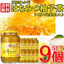 【送料無料】オットゥギ 三和 はちみつゆず茶(蜂蜜含有) 1kg【1BOX (9瓶入り)】溶かしてお茶はもちろん、ジャムとしてもお使いいただけます♪