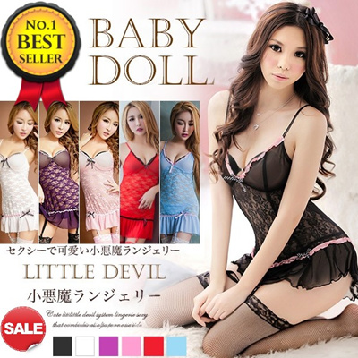 29accbc3854 adult-costumes Search Results   (Q·Ranking): Items now on sale at ...