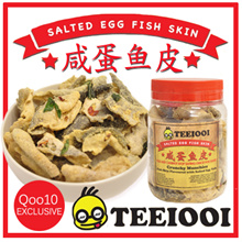 LOCAL DELIGHT TEEIOOI SALTED EGG CRISPY FISH SKIN ! YOU JUST CANNOT STOP EATING ONCE YOU START!