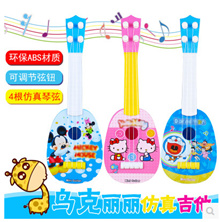 Small children can play guitar guitar  children toy musical instruments  Lili ukulele