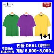 ❤ Bundle Discount Event 1+1 ❤[MD Recommendation] Plain Short Sleeve T-Shirt Unisex / Irish Green / Daisy / Purple