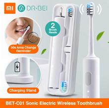 XiaomiDr. BeiBET-C01 Sonic Electric Wireless Toothbrush