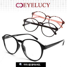 Big round eyes DS034 standard Full - Rimmed Glasses Lucy Fashion