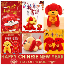 [ORTE] 2018 DOG CNY★Chinese New Year Decorations★CNY Plush Toys★Fortune Dog★Best Price★