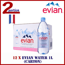 [CARTON DEAL] 12 x POKKA Evian Water 1L