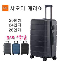 小米旅行箱20寸万向轮24寸拉杆箱28寸行李箱 学生密码箱子