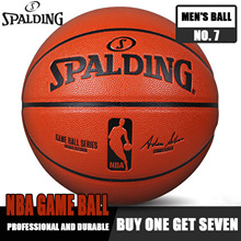 Professional Spalding NBA Indoor/Outdoor Basketball - intl