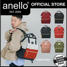 [NEW COLLECTION] anello® Kuchigane (R) Backpack | Cross Bottle REPREVE® ATB0193R