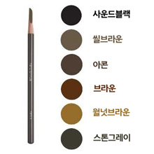 Shu Uemura Hard Formula Eyebrow Pencil 4g 6 Color / Eyebrow Steady / Settlement Ranking # 1 / Natural Brow / Eyebrows easy to draw!