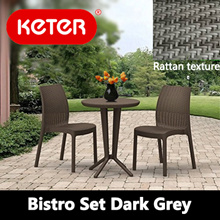 [Keter] Bistro Set/ 2 Chairs + 1 Table/ Furniture Set/Brown / Local stocks/ Outdoor Waterproof