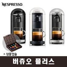 [App Coupon $ 115] Nespresso Virtuo Plus Krups Capsule Coffee Machine + 12 Sample Capsules German Direct 220v