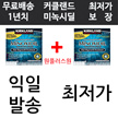 ★1+1 Event★Kirkland Minoxidil Signature Hair Regrowth Treatment Extra Strength for Men 5% Minoxidil