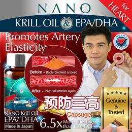[FREE* QPRIME SHIP! $31.90ea*!] ♥G`TEED EPA780mg DHA330mg ♥KRILL OIL EXTRACT ♥IMPROVES HDL HEART
