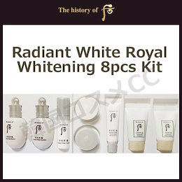 The history of  whoo Gongjinhyang:Seol Radiant White Royal Whitening 8pcs Special Gift kit サンプル