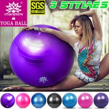 Yoga Ball Exercise balance training ★ Gym Ball / Balance Ball / Slimming Exercise ball / 55 65 75cm