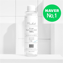 ❤ BETTER THAN KLAIRS ❤60% OFF RETAIL PRICE❤ [THE LAB by blanc doux]  Oligo Hyaluronic Acid 5000 Tone